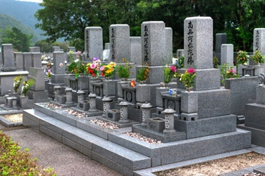 Booking cemetery